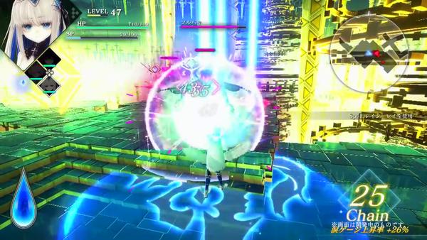 クライスタ PS4 エロ (14)