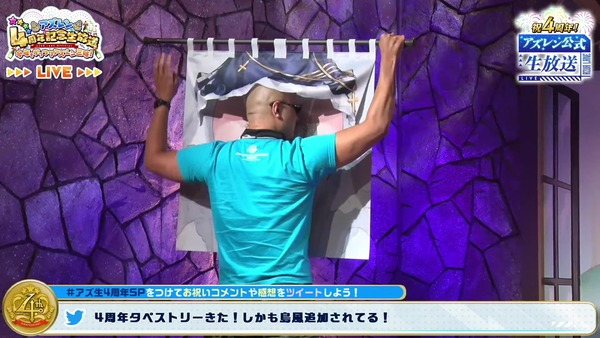 アズールレーン エロ 暖簾 のれん (11)