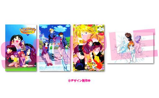 スーパーリアル麻雀 LOVE2~7! エロ 店舗特典 (20)