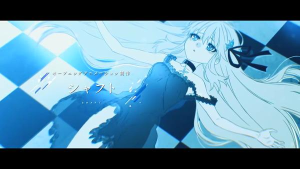 クライスタ PS4 エロ (7)