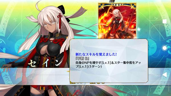FGO 沖田総司オルタ 最終再臨 再臨 エロ (5)