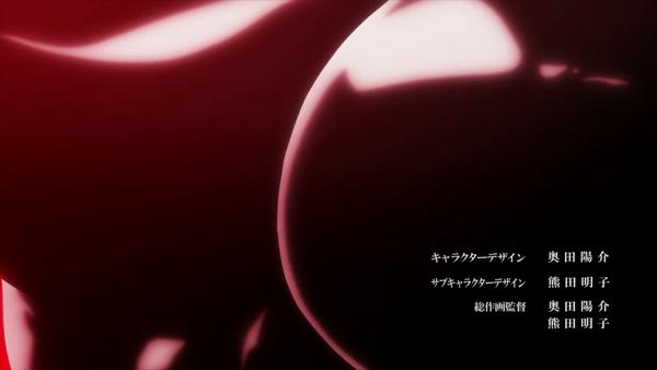 コンセプション 1話 エロ アニメ (10)