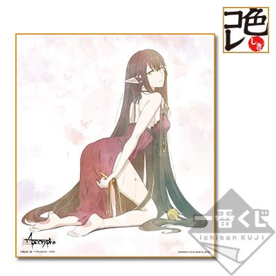 フェイト アポクリファ エロ 一番くじ (14)