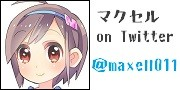 max012