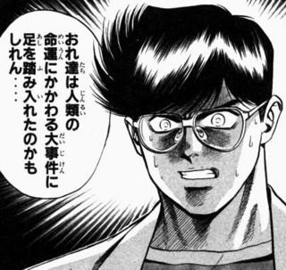 kibayashi-thumbnail2