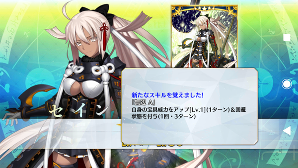 FGO 沖田総司オルタ 最終再臨 再臨 エロ (6)