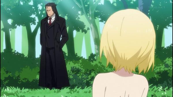 魔王様、リトライ!  エロ 1話 (12)