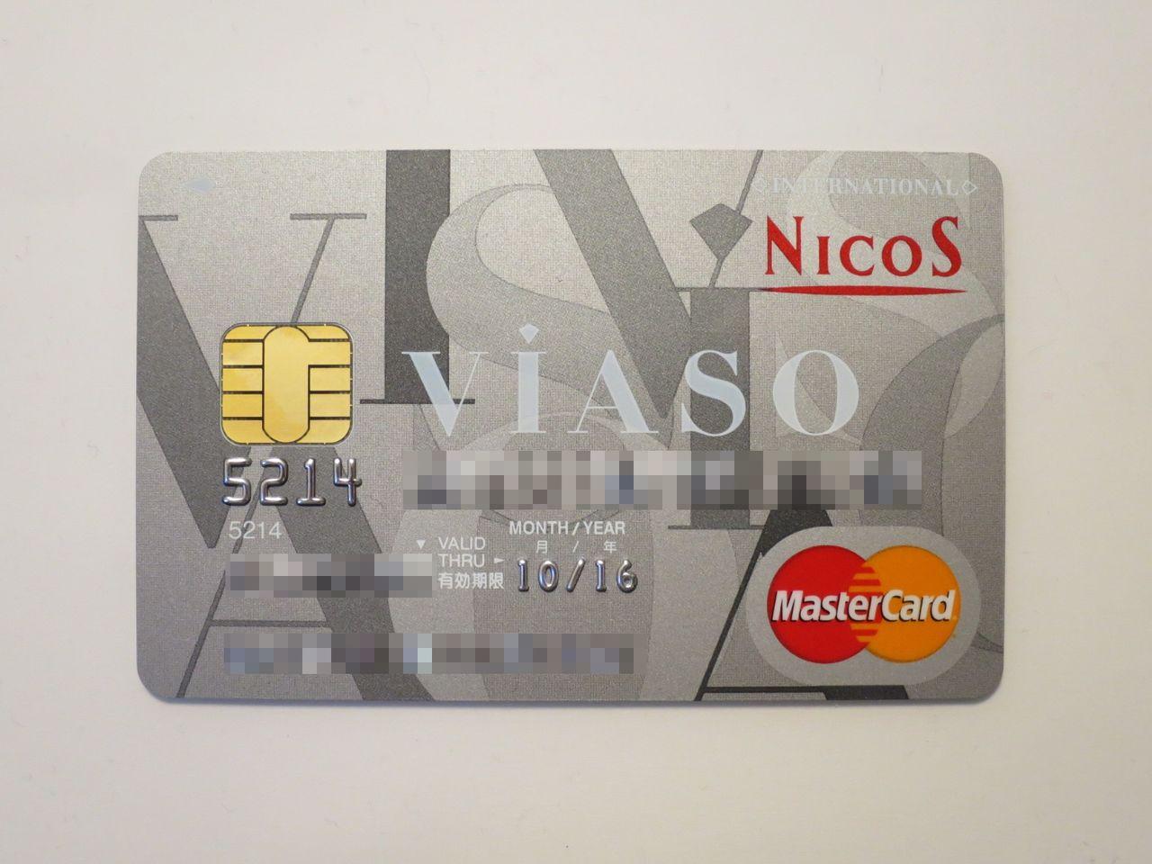 Image-VIASO-credit-card
