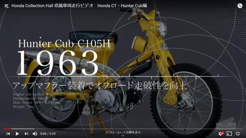 C105H
