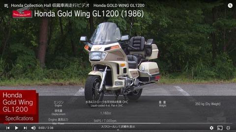 GL1200