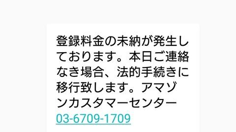 _20190131_205834