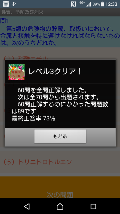 Screenshot_20180624-123317