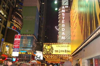 NY lion king