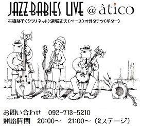 jazz babies atico 2013 march small1