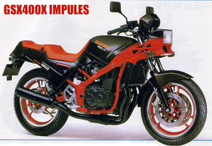 GSX400X インパルス