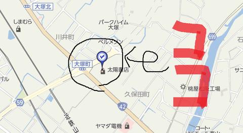 尾張書店松阪店地図