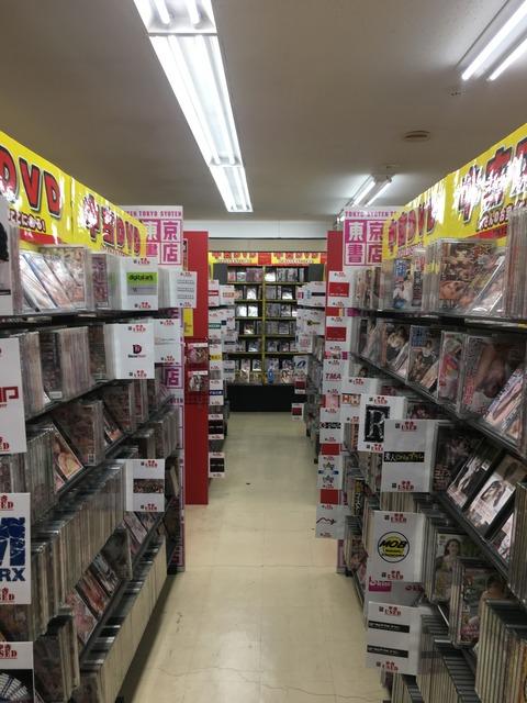 東京書店弘前店DVD4