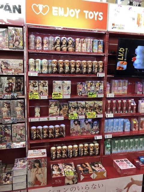 東京書店上田店オナホ3
