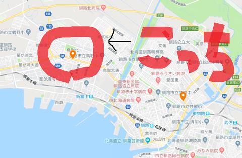 東京書店釧路鳥取店 地図4