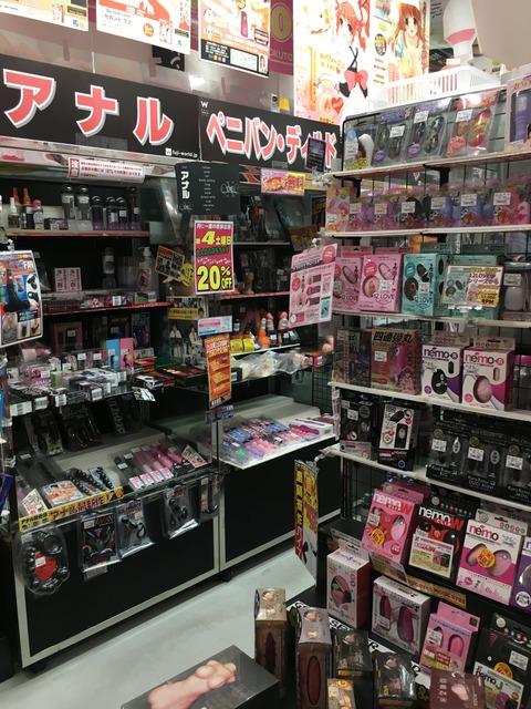 東京書店山形西店ローター