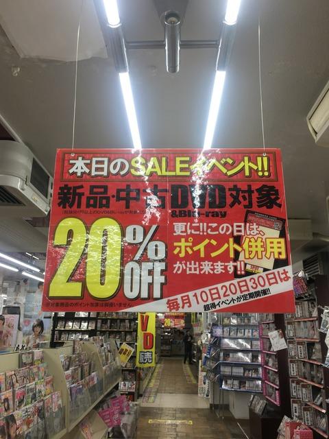 スポット豊平店 イベント