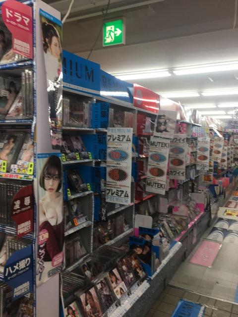スポット太平店 DVD4