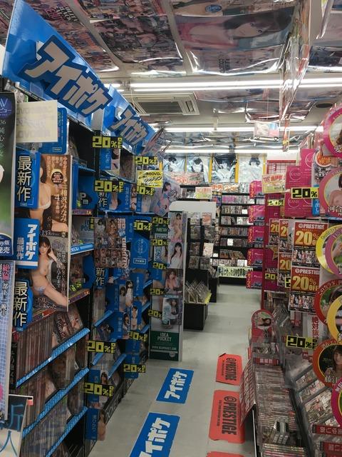 東京書店山形西店DVD