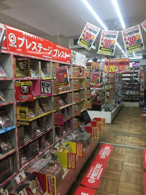 スポット豊平店 dvd2