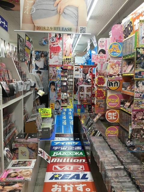三国書店中川店DVD2