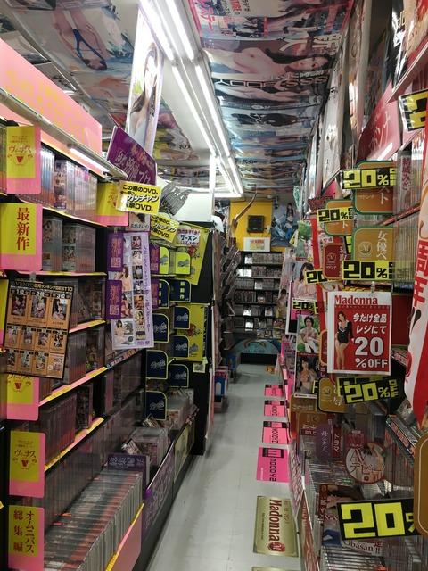 東京書店山形西店DVD3