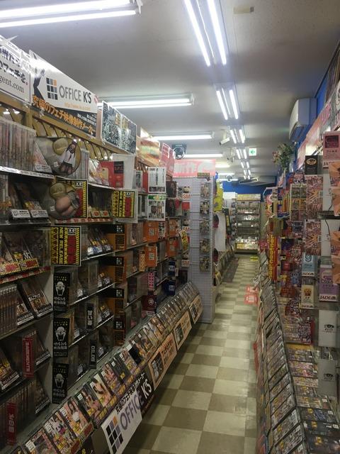 ドリボー弘前城東DVD