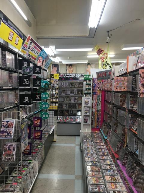 東京書店釧路入江店 DVD