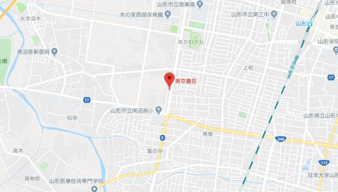 東京書店山形西店地図3