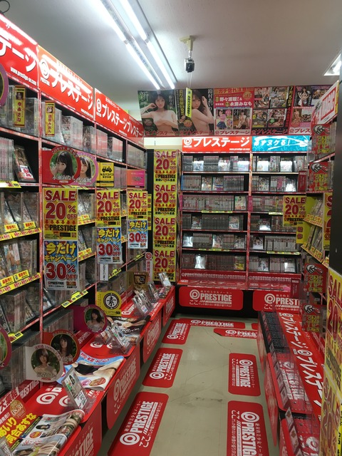 東京書店弘前店DVD7