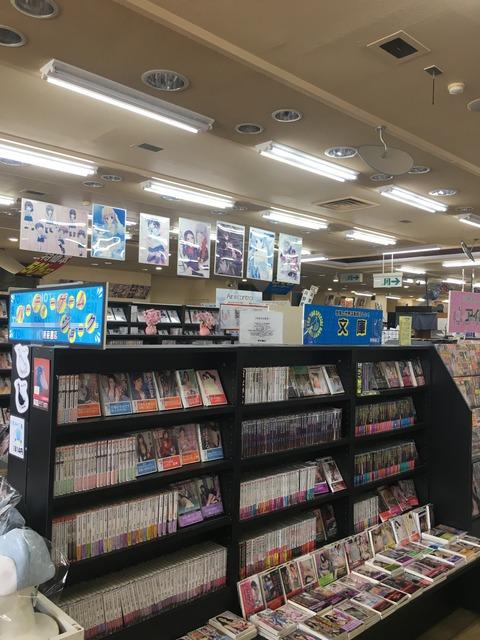東京書店釧路鳥取店 一般3