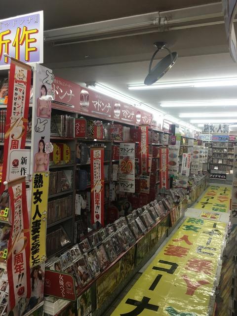 スポット太平店 DVD3