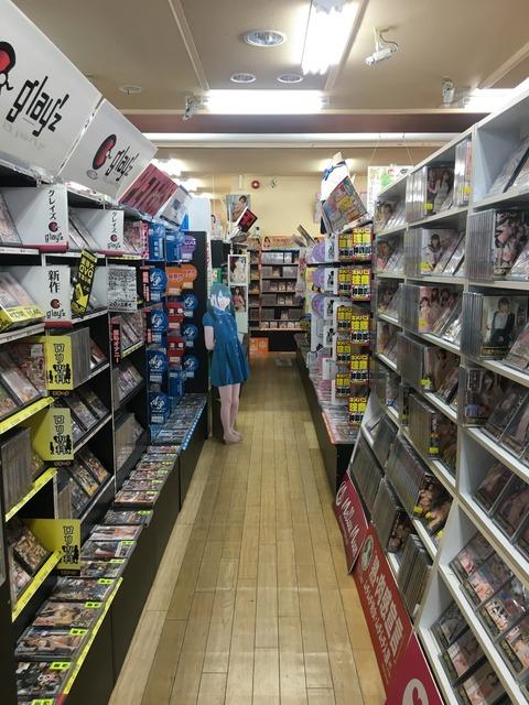 東京書店釧路鳥取店 DVD