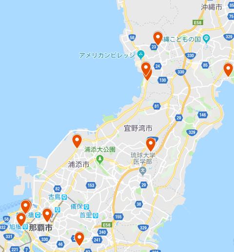 沖縄 南側