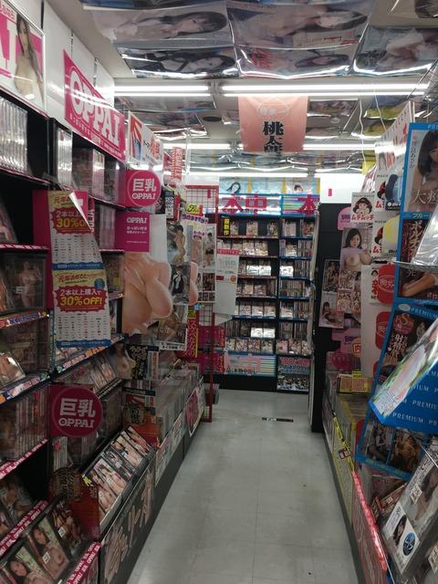 東京書店山形西店DVD2