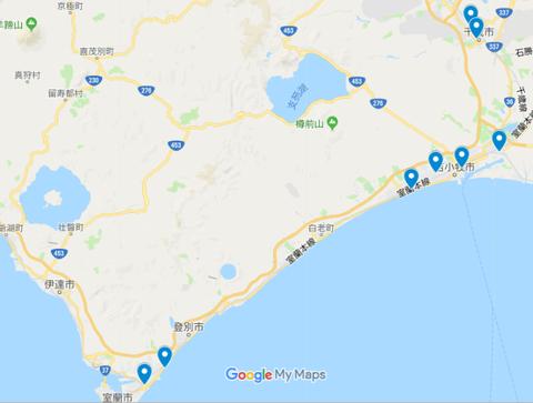 北海道 道央 南