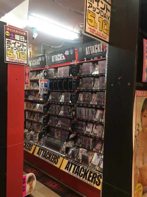 ドリボ青森 DVD3