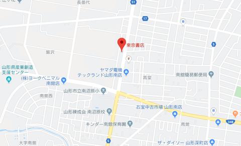 東京書店山形西店地図2