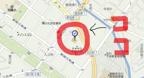 東京書店釧路入江店 地図