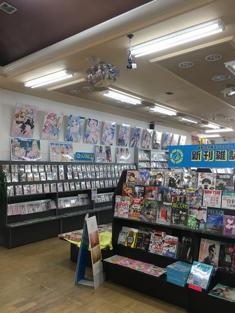 東京書店釧路鳥取店 一般