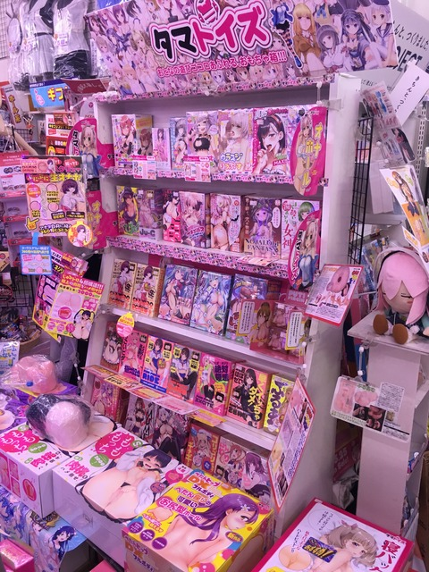 東京書店釧路入江店 オナホ5