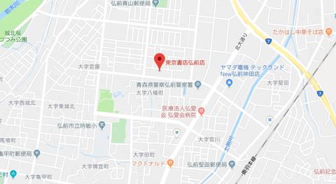 東京書店弘前店地図2