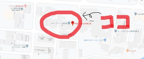 メディアゾーン桜田店 地図