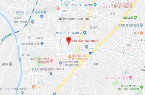 メディアゾーン桜田店 地図3