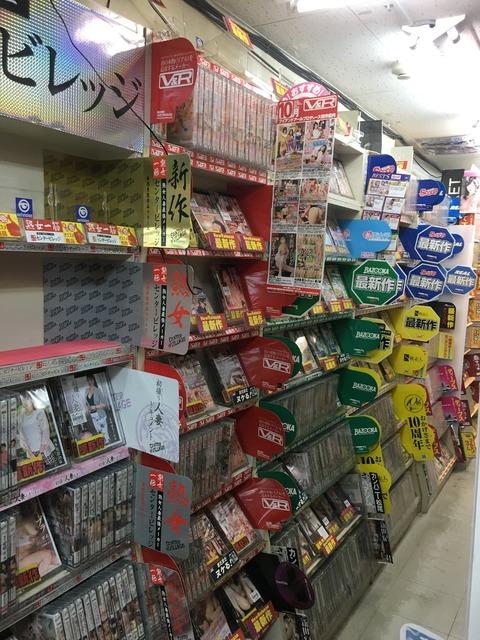 壱見屋書店名駅西口店DVD2