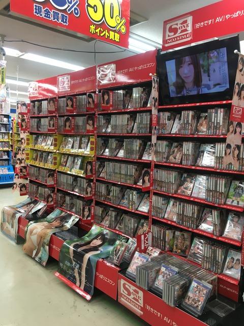 東京書店弘前店DVD8